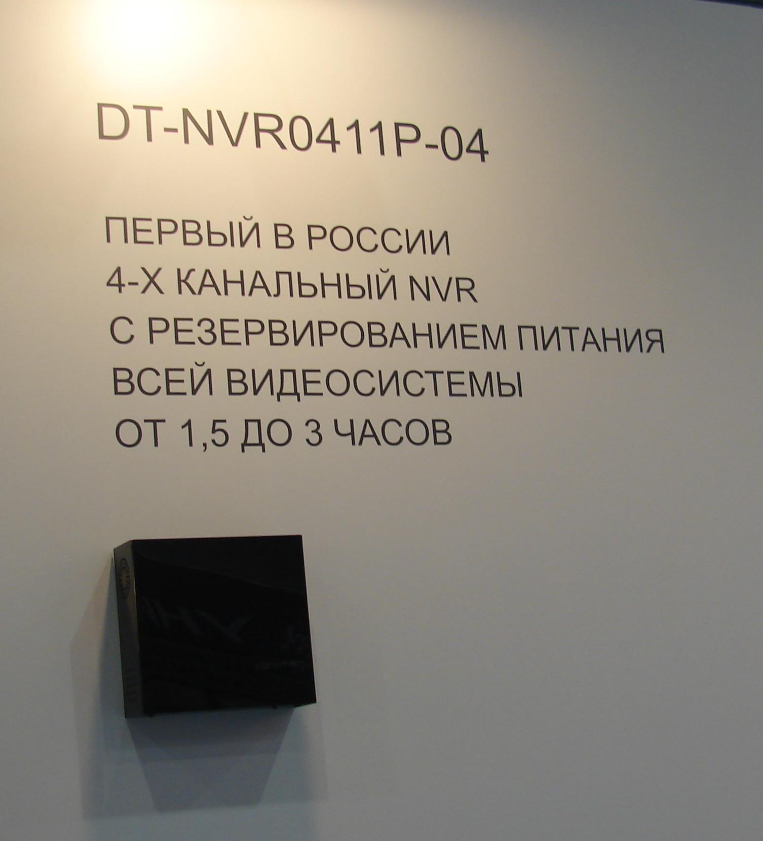 DSC00104